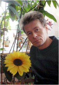 Віктор Мартинюк